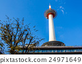 Kyoto Tower 24971649
