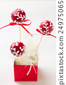 Red and white cake pops 24975065
