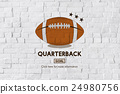 Quarterback Physical Education Rugby Sport Concept 24980756