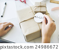 Thankyou Message Vintage Present Package Concept 24986672