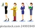 female, lady, woman 24993949