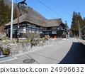 Maesawa Village 24996632