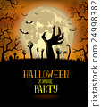 Halloween background for a poster 24998382