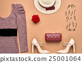 Fashion Set. Top view. Stylish Autumn Outfit.Retro 25001064