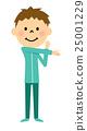 Preparing for exercising children 25001229