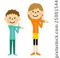 Preparing for exercising children 25001544