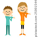kid, younger, gymnastic 25001544