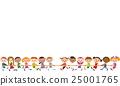 vector, vectors, baby 25001765