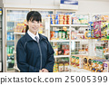 convenience store 25005399
