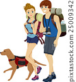 Teen Couple Dog Hiking 25009342
