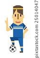 ฟุตบอล,นักฟุตบอล,ทั้งตัว 25014047