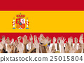 Spain National Flag People Hand Raised Concept 25015804