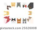 cat, variety, type 25026008