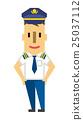 파일럿 [플랫 인간 시리즈] 25037112