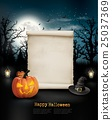 Halloween spooky background. Vector 25037369