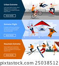 Extreme Sports People Banners 25038512