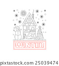 Detailed winter house on snowy background. Vector 25039474