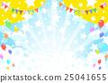 푸른 하늘 풍선 스타 깃발 25041655