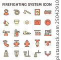 Firefighting system icon 25042910