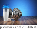 Dumbbell and whey protein shaker. Bodybuilding 25048634