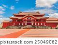 Shuri Castle 25049062