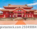 Shuri Castle 25049064
