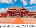 Shuri Castle 25049065