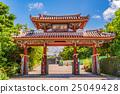 Shuri Castle 25049428