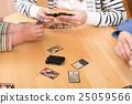 บัตรชุมนุมเล่น 25059566