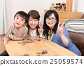 ความเป็นพ่อแม่,ไพ่ญี่ปุ่น,บางส่วน 25059574