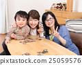 ความเป็นพ่อแม่,ไพ่ญี่ปุ่น,บางส่วน 25059576
