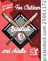 Color vintage baseball poster 25061172