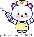 동물 간호사 귀여운 동물 간호사 주사기 고양이 님 발자취 25061997