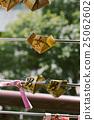 日本 神社 籤 25062602
