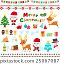 聖誕節 耶誕 聖誕 25067087