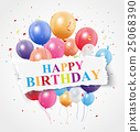 Happy Birthday greeting card design 25068390