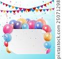 慶生 生日 氣球 25071298