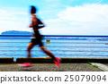 마라톤 달리기 25079094