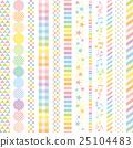 파스텔 레인보우 광고 세로 라인 25104483