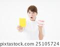 女性 黃牌 牙科衛生學家 25105724