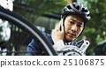 商人自行車維修 25106875