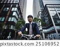 騎自行車的人 25106952