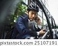 商人自行車維修 25107191