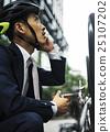 商人自行車維修 25107202