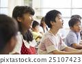 Elementary school class image 25107423