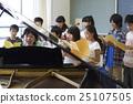 小學生 學生 學習 25107505