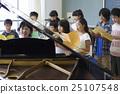 小學生 學生 學習 25107548