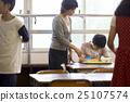小學生 教師 老師 25107574