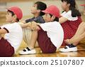 雙臂抱膝坐於地板上 體育館 健身房 25107807
