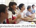 小学校 授業イメージ 25107906